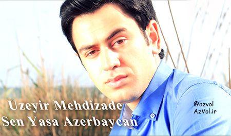 دانلود آهنگ آذربایجانی Uzeyir Mehdizade به نام Sen Yasa Azerbaycan